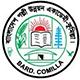 bard erp logo